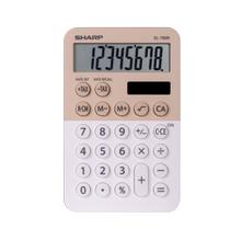 Twin Power XL 8-digit Display