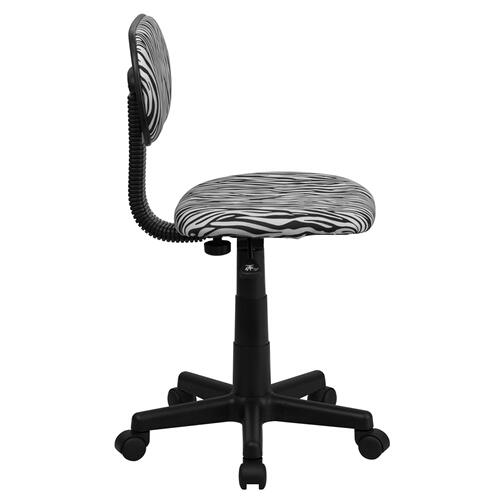 Gallery - Black and White Zebra Print Swivel Task Office Chair
