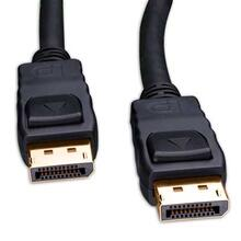 View Product - Display Port Cable
