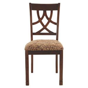 Leahlyn Dining Chair