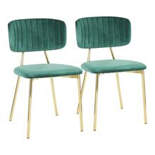 Bouton Chair - Set Of 2 - Gold Metal, Green Velvet