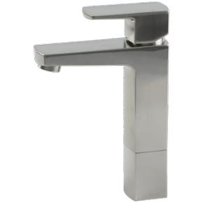 Safire Vessel Lav Faucet Medium Brushed Nickel