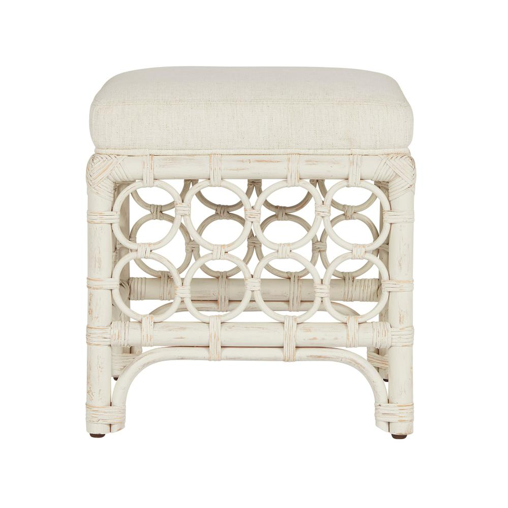 See Details - Rattan Stool