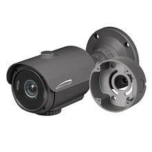 2MP Intensifier® H.265 Bullet IP Camera with Junction Box, 2.8-12mm motorized lens, Dark Gray Housing