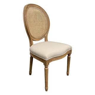 See Details - Lauren Chair