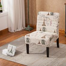 Goodale Script Linen Print Fabric Armless Contemporary Oversize Dining Chair