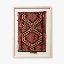 See Details - 0351760024 Vintage Turkish Rug Wall Art