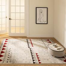 See Details - Step One - Geometric Triangles Area Rug, Beige and Red, 5' x 7'