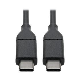 USB-C Cable, USB 2.0 with 5A Rating (M/M), 3 ft.