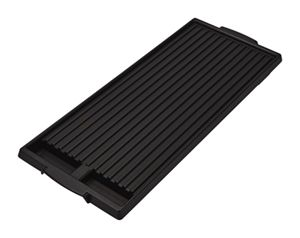 Cooktop Grill Grate Photo #1