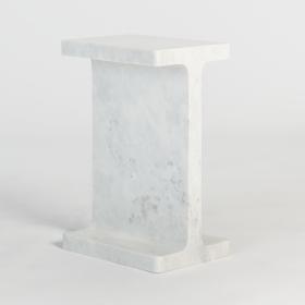 Solitude End Table