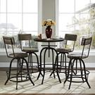 Gather 5 Piece Dining Set in Brown Product Image