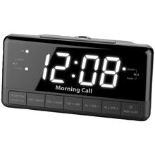 Morning Call 3 Clock Radio with Projection