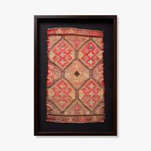 See Details - 0351180019 Vintage Turkish Rug Wall Art