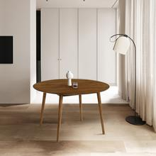 """See Details - Arcadia 48"""" Round Dining Table in Walnut Wood"""