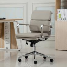 Modica Chromel Contemporary Low Back Office Chair, Taupe