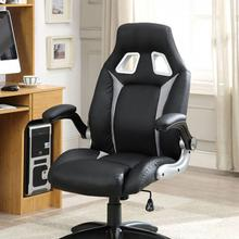 See Details - Argon Office Chair, Gray