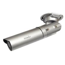 2-Megapixel Outdoor Bullet IP Surveillance Camera