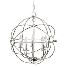 "24"" 5-Light Orb Chandelier in Satin Nickel"