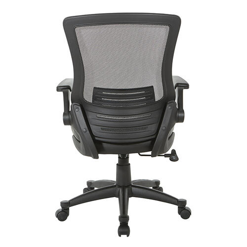 Screen Back Manager's Chair