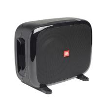 "JBL FUSE Pair 8"" (200mm) Passive Subwoofer Enclosures"
