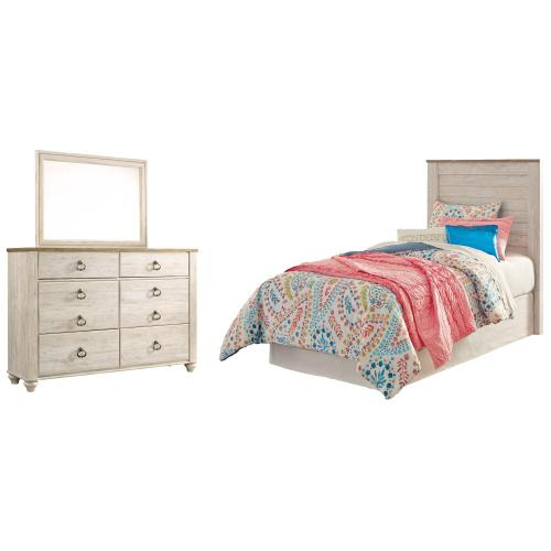 Gallery - Twin Panel Headboard With Mirrored Dresser