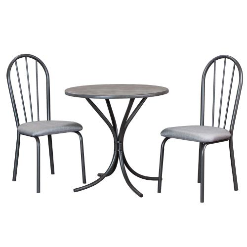 Product Image - Steel Gray Dining Table Set (3 Piece)