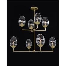 Eros: Elliptical Antique Brass Eight-Light Chandelier