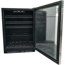 "24"" Built-In Beverage Cooler"