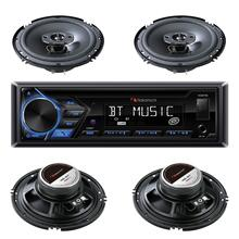 Single-DIN IN-Dash CD Car Audio System Package