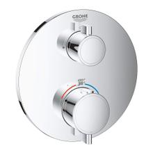 See Details - Grohtherm Single Function 2-handle Thermostatic Valve Trim