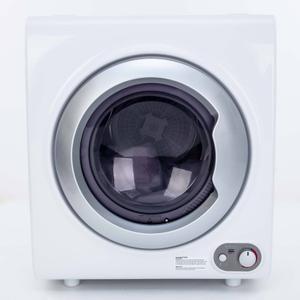 Avanti2.6 cu. ft. Compact Clothes Dryer