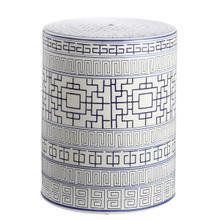 See Details - Parri Garden Stool - Blue / White
