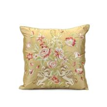 Gold Silk Pillow Embroidered with a Bird and Floral Design