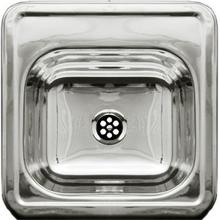 """See Details - 15"""" Decorative square drop-in entertainment/prep sink with a smooth surface"""