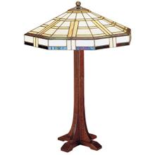 Art Glass Shade Cross Base Table Lamp