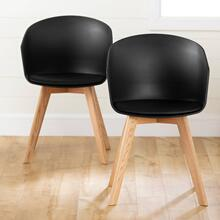 Dining Chair with Wooden Legs - Set of 2 - Black