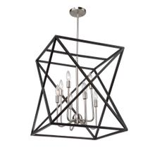 View Product - Elements AC11042 Chandelier