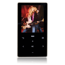 8GB MP3 and video player with 2-inch display