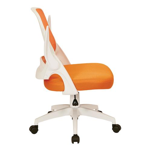 Jackson Office Chair