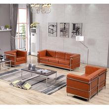See Details - HERCULES Regal Series Reception Set in Cognac LeatherSoft