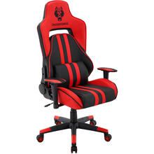 View Product - Hanover Commando Ergonomic Gaming Chair in Black and Red with Adjustable Gas Lift Seating and Lumbar Support, HGC0102