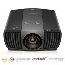 Pro Cinema Projector with 4K, DCI-P3, HLD LED, Video Enhancer  HT9050