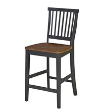Montauk Bar Stool