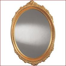 Mirror W2061 Antique Gold