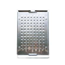 Stainless Grease Tray (2 pc) - DC