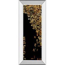 """Stock I"" By Erin Ashley Mirror Framed Print Wall Art"