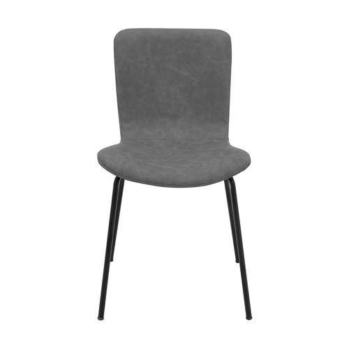 Gillian Modern Grey Faux Leather and Metal Dining Room Chairs - Set of 2