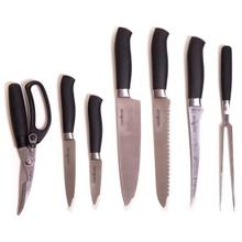9 Piece Professional Knife Set