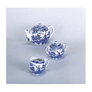Aa Importing Company - Windmill Tea Set